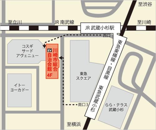 川崎市総合自治会館地図