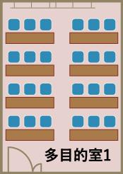 多目的室1平面図